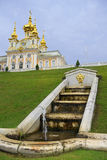 East Chapel of the Petergof Grand Palace, Saint Petersburg Stock Images
