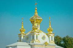 The East Chapel of The Peterhof Royalty Free Stock Photo