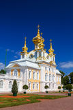 The East Chapel of The Peterhof Grand Palace Royalty Free Stock Image