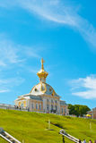 East Chapel in Peterhof Park Stock Image
