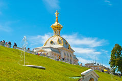 East Chapel in Peterhof Park Royalty Free Stock Image