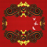 East decor and patterns of but. This image is a vector illustration and can be scaled to any size without loss of resolution. This image will download as a .eps Stock Photography