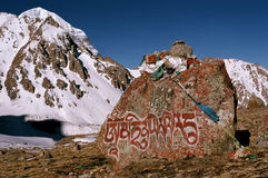 East Face of sacred Mount Kailash. Morning view to the East Face of sacred Mount Kailash in Tibet Stock Images