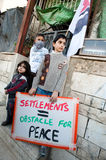 East Jerusalem Protest Stock Photo