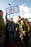 East Jerusalem Protest Stock Image
