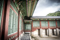 East Palace in Seoul. Daejojeon - living quarters of Changdeokgung Palace in Seoul, South Korea, that was inhabited by members of Korea's royal family during the Royalty Free Stock Photo