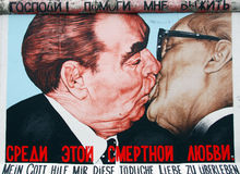 The East Side Gallery Stock Photo