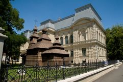 East Slovak museum in Košice Stock Photography