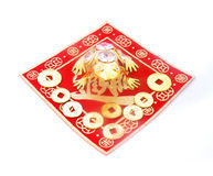 East souvenir: the gold frog protecting coins Stock Photography
