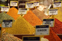 East spices Royalty Free Stock Photo