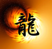 East symbol dragon stock photo