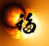 East symbol success, fortune stock image