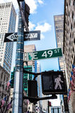 East 49th Street Stock Photo