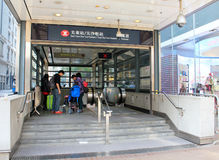 East Tsim Sha Tsui MTR station Stock Photos
