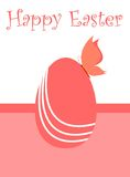 Easter. Abstract Easter egg with a butterfly Royalty Free Stock Photo