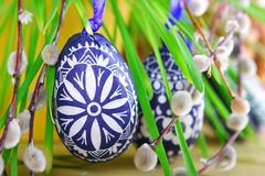 Easter. Decoration Stock Photo