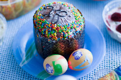 Free Easter Stock Photography - 9320792