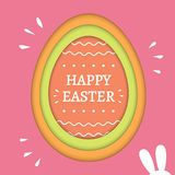Happy Easter Card Royalty Free Stock Photography