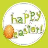 Easter kids badge Stock Photo
