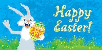 Easter banner Stock Photo
