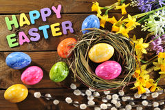 Free Easter Basket Royalty Free Stock Images - 51124599