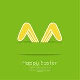 Easter bunny ears. Stock Image