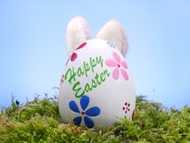 Easter bunny and egg Stock Photo