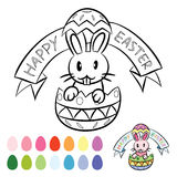 Easter bunny in egg cartoon Stock Photos