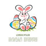 Easter bunny-16 Royalty Free Stock Photos