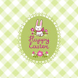 Easter bunny. Royalty Free Stock Photos