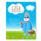 Easter bunny poster with basket. Festive poster for Easter. Easter bunny with a basket of painted eggs and tulips. Easter cake with a burning candle. Against the Royalty Free Stock Photography