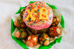 Easter cake and Easter eggs Stock Image