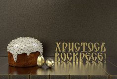 Easter cake, golden eggs and greeting text on a gray background Royalty Free Stock Photo