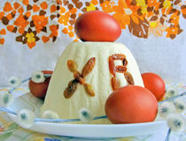 Russian Orthodox Easter. Pastries and eggs. Stock Image