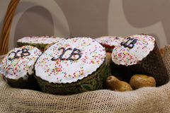 Easter cake with Russian letters - Christ is Risen stock image