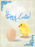 Easter card. Celebration card for Easter. Chicken and egg Stock Image