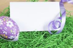 Free Easter Card Stock Photos - 51640483