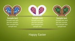 Easter card with bunnies' ears Royalty Free Stock Photos