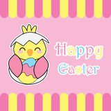 Easter card with cute chick and egg on pink yellow frame Royalty Free Stock Photography
