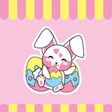 Easter card with cute rabbit hug Easter egg on polka dot background for Kid Easter postcard and greeting card Stock Photo