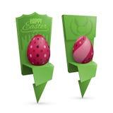 Easter card design Stock Image
