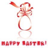 Easter card with egg is made Royalty Free Stock Images