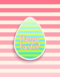 Easter card with egg Stock Images