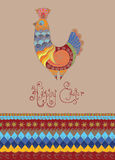 Easter card folk decorated bright chick typography Stock Image