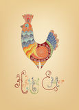 Easter card folk decorated bright chick typography Royalty Free Stock Photography
