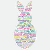 Easter card in  format. Stock Images