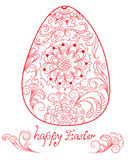 Easter card with red egg and floral ornament Stock Images