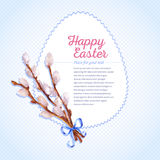 Easter card Stock Photos