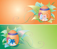 Easter cards with egg Stock Image