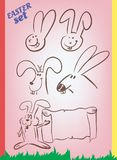 Easter cartoon bunny. Funny Easter cartoon bunny, color  file Stock Image